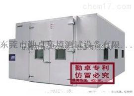 大型恒温恒湿试验室 可定制步入式环境温度试验室