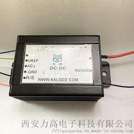带镜像监测端高压电源模块 输出稳定精密
