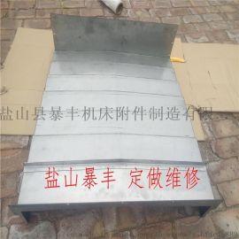 青峰数控加工中心TH50钢板伸缩防护罩