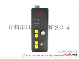 深圳讯记canbus光纤中继器,支持32种常用速率