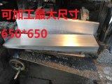 調整斜墊鐵 定做斜墊鐵 斜墊鐵常用規格齊全