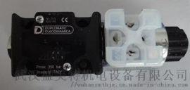 迪普馬電磁閥DS3-S3/11V-A110K1