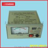 三次谐波限制器-LXQ一次消谐器附件