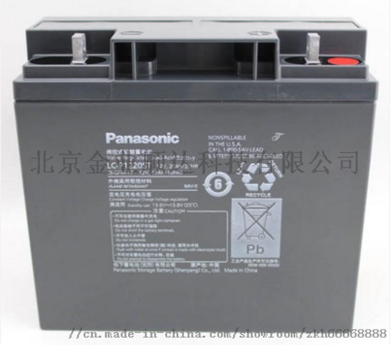 松下蓄电池LC-P1265厂家促销代理
