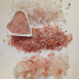 岩盐3-5cm原矿 晶体岩盐 汗蒸房用玫瑰色岩盐