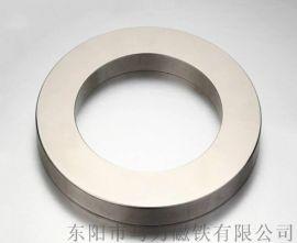 供应钕铁硼磁钢 圆环磁铁 圆环磁钢 强力磁铁