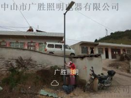 贵州太阳能路灯,贵州太阳能路灯价格,贵州太阳能路灯厂家
