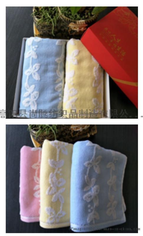 厂家直销 生活毛巾 福利毛巾 促销礼品用 可绣字