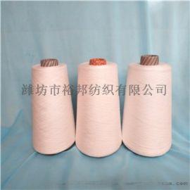 气流纺全棉纱21支OEC21s可合股、可染色
