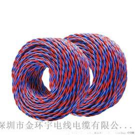 金环宇电线电缆RVS2*0.75消防双绞线 灯头线