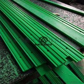 t型槽链条导轨 包装机械导轨 高分子链条导向件