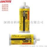 乐泰E-40FL灰色环氧树脂粘合剂丙烯酸结构AB胶