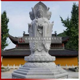 寺庙观音菩萨 花岗石四面观音佛像雕刻