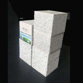贵州定制墙板 墙板厂家排名 轻质隔墙板安装
