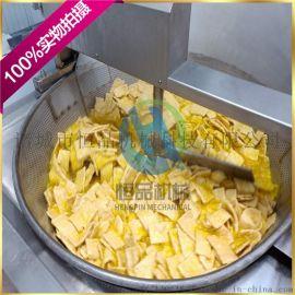 HP1200型薯片自动翻转油炸锅  厂家直供