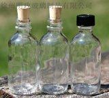 200克玻璃瓶,20克玻璃瓶,玻璃瓶印刷公司