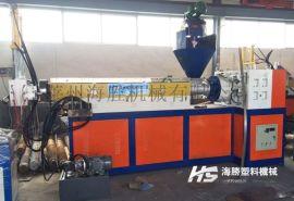 PP/PE塑料造粒机生产线 莱州海胜机械厂家