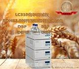 高壓液相色譜儀 富馬酸二甲酯檢測器