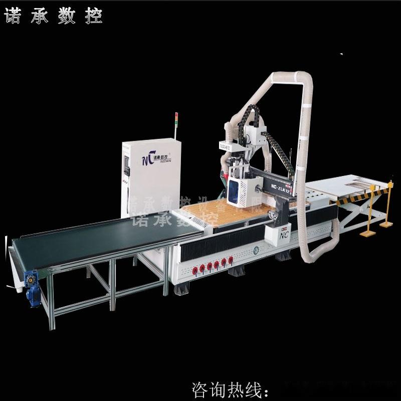 定制家具数控开料机数控开料机原产地 板式数控开料机