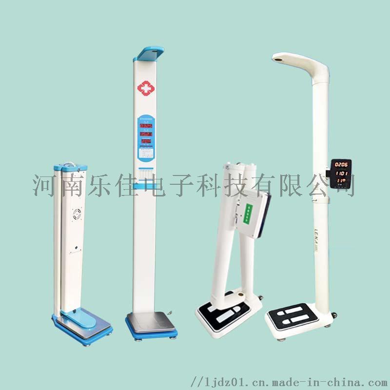 体重身高测量仪医用超声波身高体重秤