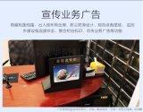 銀行高櫃低櫃線路整理器櫃檯寶集線器