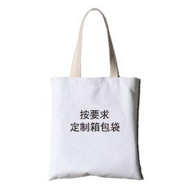 手提袋定制广告箱包袋定做logo