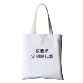 手提袋定制廣告箱包袋定做logo