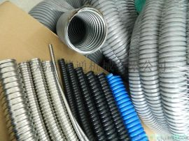 RG型不锈钢软管SUS304材质