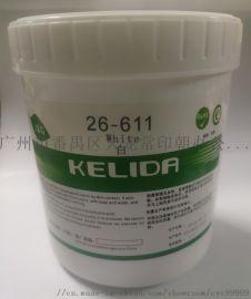 广州供应塑胶丝印油墨 耐酒精耐摩擦环保丝印移印油墨