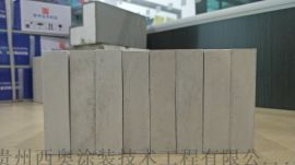 石膏缓凝剂厂家_轻质抹灰石膏检测_石膏砂浆供应商
