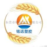 稻穀纖維塑料 生物質塑料 小麥秸稈塑料