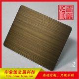 鍍銅不鏽鋼板 佛山印象派拉絲青銅發黑亮光板材