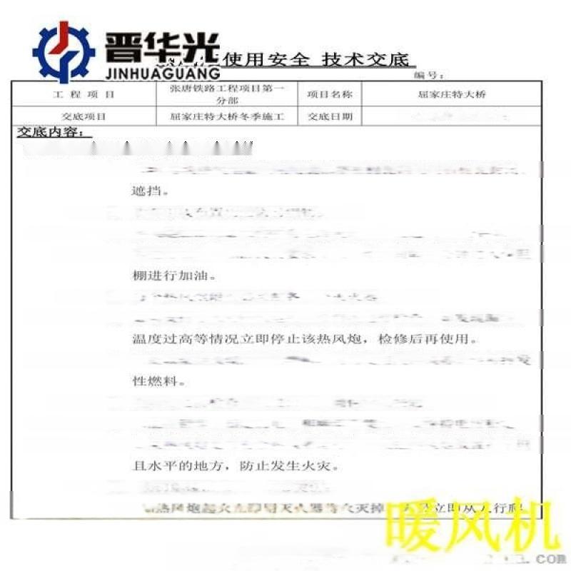 重庆綦江县燃油热风炮辐射式燃油取暖器厂家出售