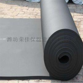 辽宁保温建材市场b2级橡塑保温材料