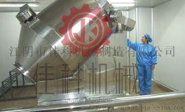 三维混合机设备-三维混合机厂家-三维混合机价格