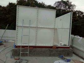 整体玻璃钢水箱 施工玻璃钢消防水箱