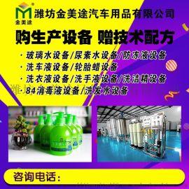 潍坊洗手液设备生产厂家