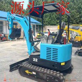 中型挖掘机 工农两用小挖机 多功能挖掘机