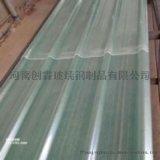創霖河北玻璃鋼採光板生產廠家