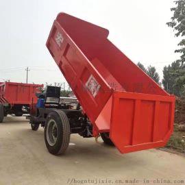 5吨矿用三轮车生产厂家 井下三轮车出渣车 翻斗车