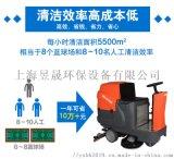 江苏常州狮弛全自动驾驶式双刷洗地机X7