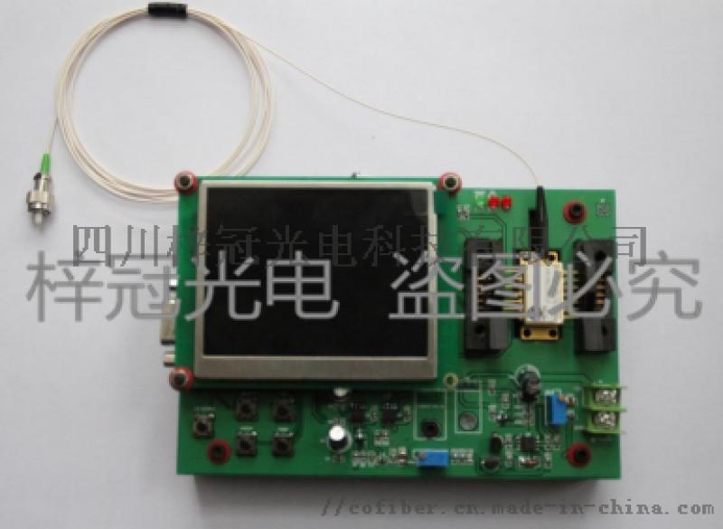 蝶形激光器驱动带显示工厂直销