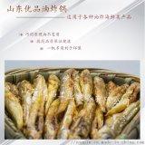 炸黃花魚 秋刀魚 蠶蛹以及海鮮類的設備