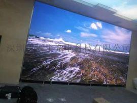 会议室LED全彩显示屏的介绍