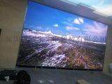 會議室LED全綵顯示屏的介紹