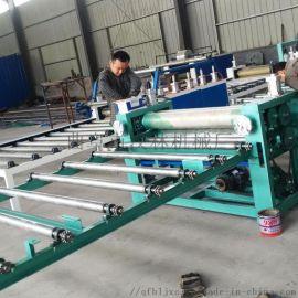 山东汉林生产防火板贴纸机,平面板材贴纸机,速度快