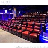 佛山赤虎直销现代电影院电动沙发,影院主题座椅厂家