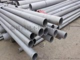 温州316L不锈钢无缝管 316L不锈钢焊管