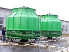 圆形玻璃钢冷却塔 节能冷却塔 低噪逆流冷却塔