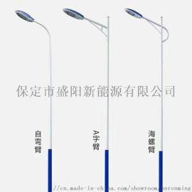6米市电路灯 30WLED的光源 道路照明灯具